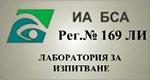 Accreditation reg.№169 ЛИ/31.05.2016 from EA BAS